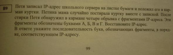 http://img11.nnm.ru/8/b/e/b/4/a33a00b9765fd43293ac7f01940_prev.jpg