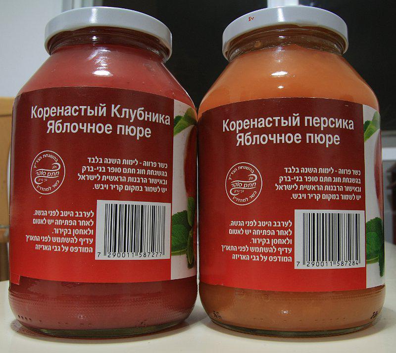http://hryuk.net/koren.jpg
