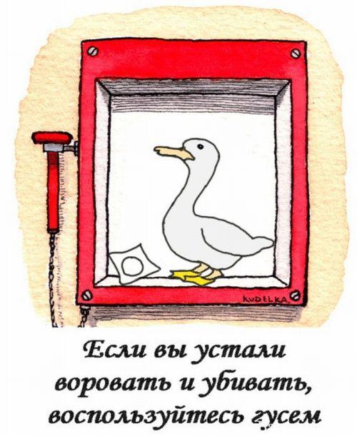 http://s41.radikal.ru/i091/1009/9d/acd74b2f2815.jpg