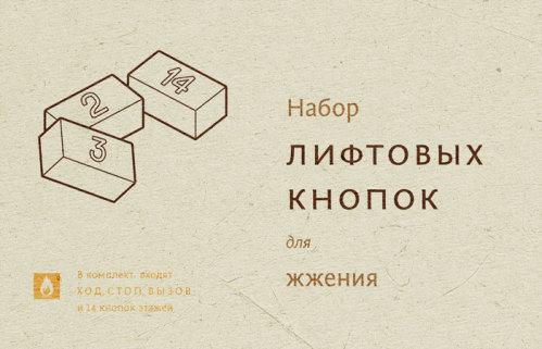 http://pit.dirty.ru/dirty/1/2010/09/17/16377-175343-3ca9b2ea1a87049bd613635fc4342ccb.jpg