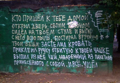 http://pit.dirty.ru/dirty/1/2010/09/19/16377-011547-89d28e5a063df59eec78109543db5ee2.jpg