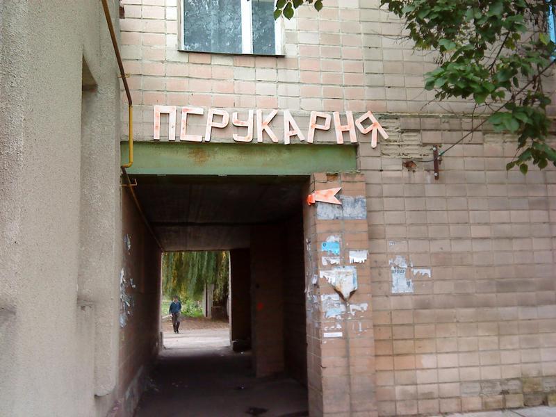 http://s52.radikal.ru/i137/1010/23/9160afc85c8d.jpg