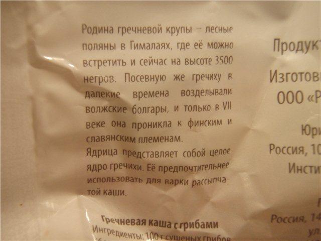 http://s001.radikal.ru/i196/1010/26/565184159e2d.jpg