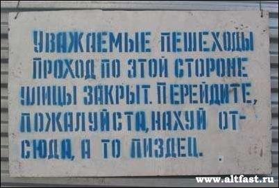 http://altfast.ru/uploads/posts/2010-06/1276176465_zagonnye_objavlenija._chast_3_34_foto_34.jpg