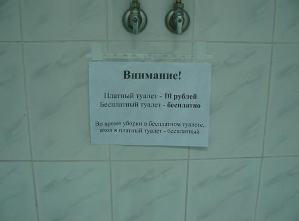 http://s001.radikal.ru/i193/1011/e3/9f31c0e30f21.jpg