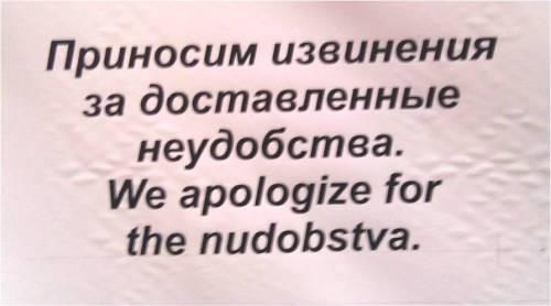 http://pit.dirty.ru/lepro/2/2010/11/10/4620-163409-6666f6b2393c030825b374ddec4d1bbd.jpg