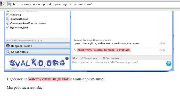 http://img12.imageshost.ru/img/2010/11/19/image_4ce6899d2e884.jpg