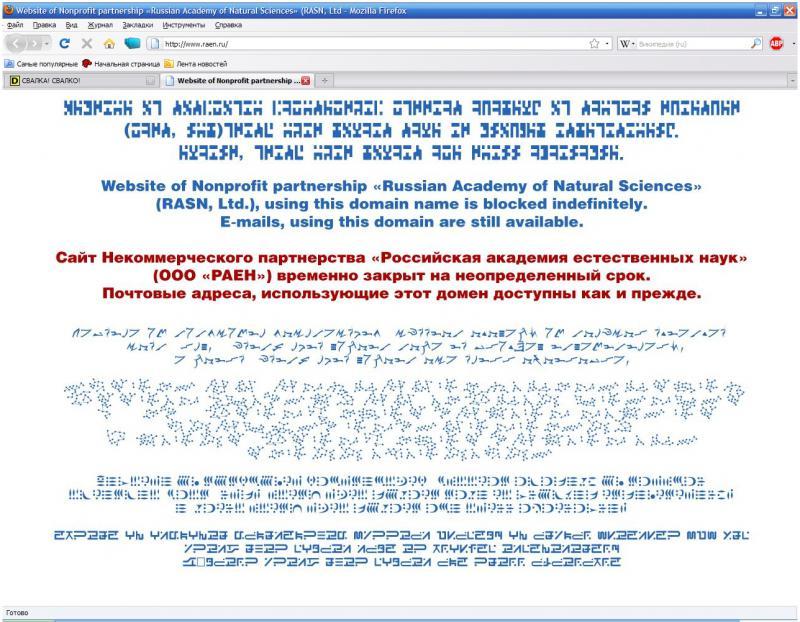 http://clip2net.com/clip/m26552/1290854028-clip-842kb.jpg