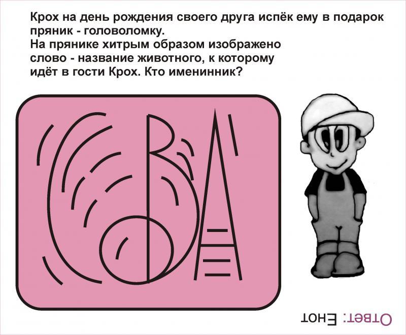 http://www.yaplakal.com/uploads/post-3-12917032858712.jpg