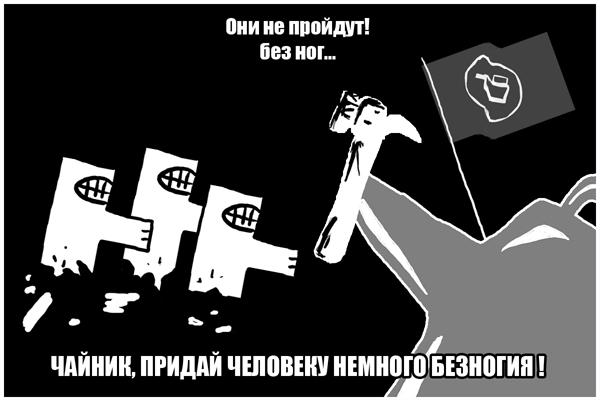 http://comicsia.ru/i/3b/1a-15130.jpeg