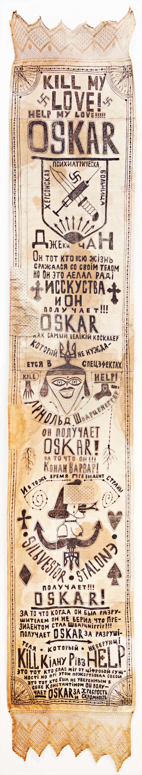 http://www.ljplus.ru/img4/p/a/paladin095/9b3df8440ae5.jpg