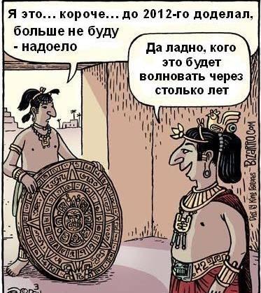 http://cs11129.vkontakte.ru/u3255630/-7/x_97c1f761.jpg