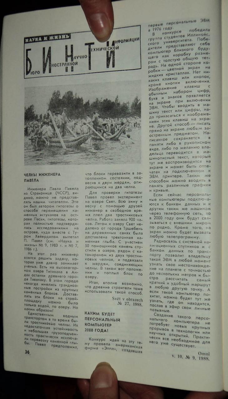 http://www.ljplus.ru/img4/3/7/3741990/1520c473e64c.jpg