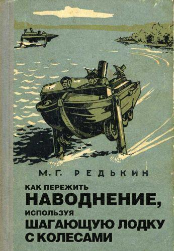 http://velo.nsk.ru/i/offtopic/1295181729_13.jpg