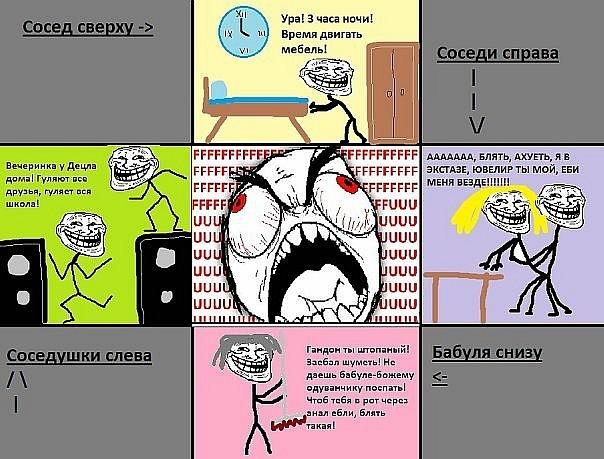 http://cs9553.vkontakte.ru/u30535893/127630807/x_52844872.jpg
