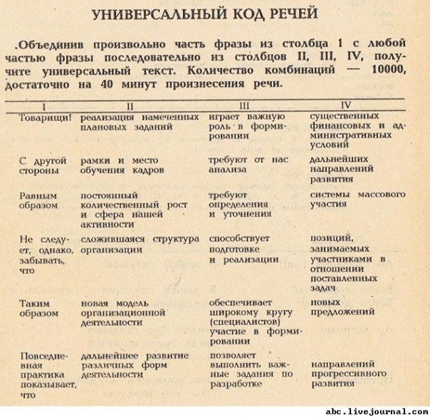 http://cs974.vkontakte.ru/u3954444/16228830/x_e896a470.jpg