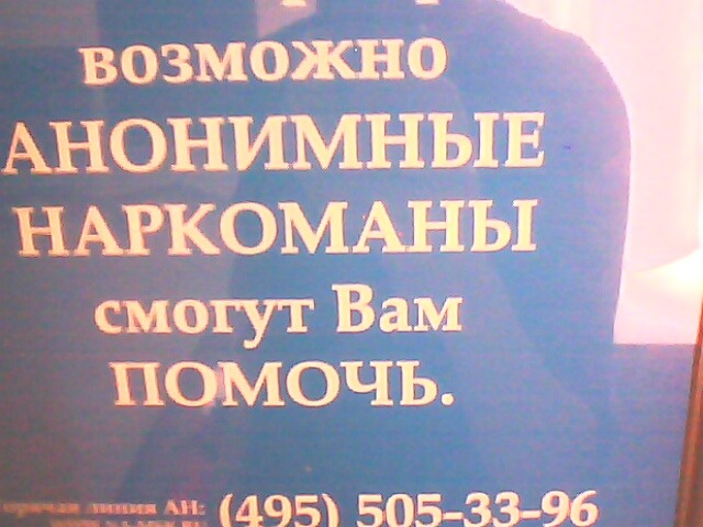 http://img-fotki.yandex.ru/get/5705/dbredis.3/0_4f96f_8808dce3_XL.jpg