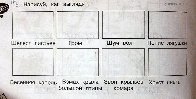 http://img-fotki.yandex.ru/get/6004/icherski.35/0_4b037_537dcfc1_XL.jpeg