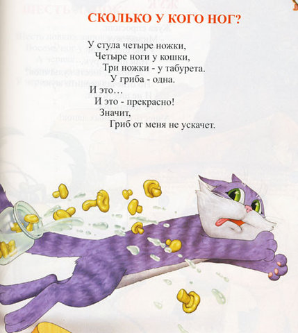 http://s013.radikal.ru/i323/1103/ae/5a02a219c920.jpg