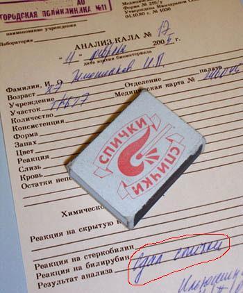 http://i17.fastpic.ru/big/2011/0313/5e/e658acf6b5a9509ef6f9d069dd40655e.jpg