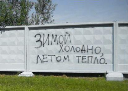 http://pit.dirty.ru/dirty/1/2011/03/13/30695-001214-ff5c81acd24842d8ba5990710c5874ab.jpg