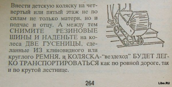 http://www.libo.ru/uploads/posts/2011-03/1300434685_00tz61tr.jpg