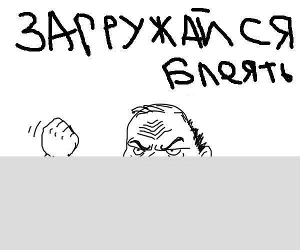 http://cs10050.vkontakte.ru/u2385213/118335841/x_5be8fa11.jpg