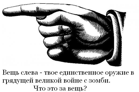 http://img-fotki.yandex.ru/get/5404/rostovned.4/0_6f34c_66c551fa_XL.jpg