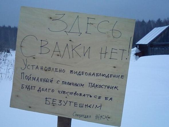 http://img15.nnm.ru/3/b/6/3/d/8b5348a50c7a1153abc2e965c41_prev.jpg