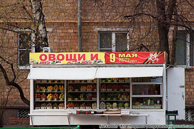http://chugunov.org/photo/d/3982-4/IMG_6212.jpg