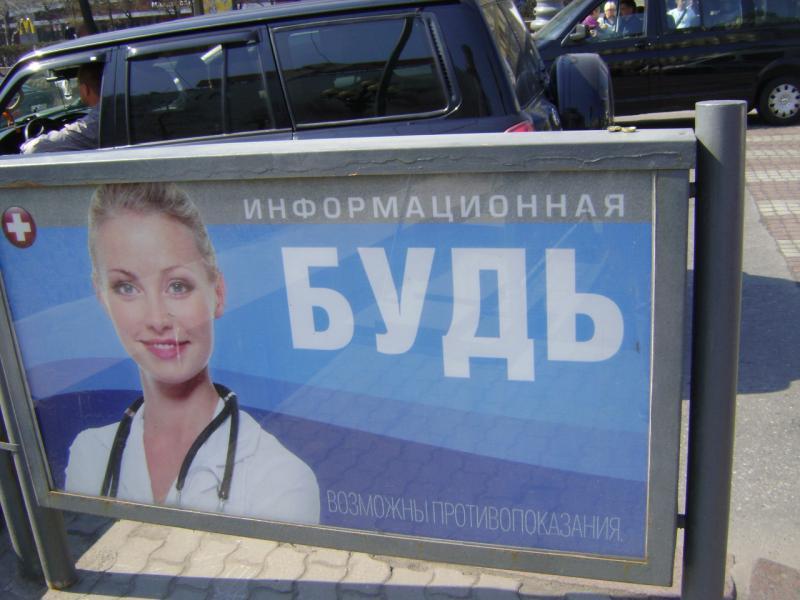 http://cs10073.vkontakte.ru/u3692193/134070692/z_883f3c06.jpg