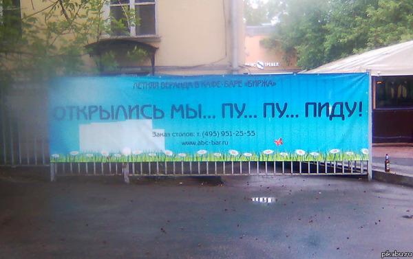 http://apikabu.ru/img_n/2011-05_4/7e98bb.jpg