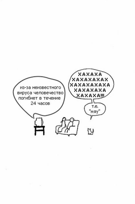 http://nibler.ru/uploads/posts/2011-06/1307367692_podborka_88.jpg