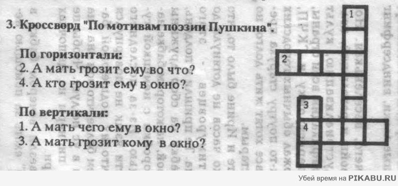 http://apikabu.ru/img_n/2011-06_2/d70c97.jpg