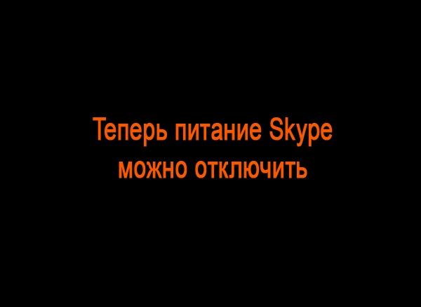 http://cs11109.vk.com/u81935253/110918032/x_4ba61a7a.jpg