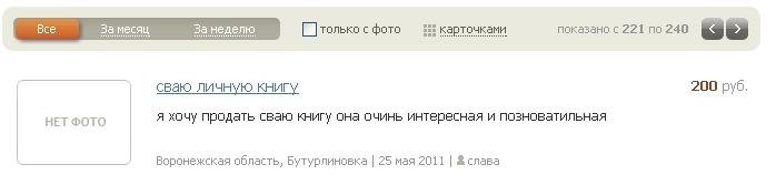 http://pics.livejournal.com/pantakrin/pic/0002pk0h.jpg