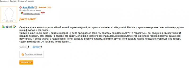 km ru знакомства найти сообщения