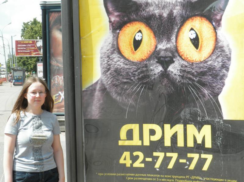 http://cs5582.vkontakte.ru/u6210164/137995844/y_322a9c0d.jpg