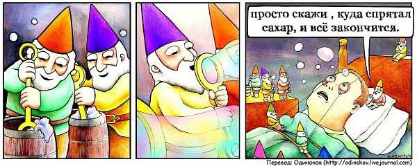 http://cs9746.vkontakte.ru/u1384983/93237629/x_097a5540.jpg