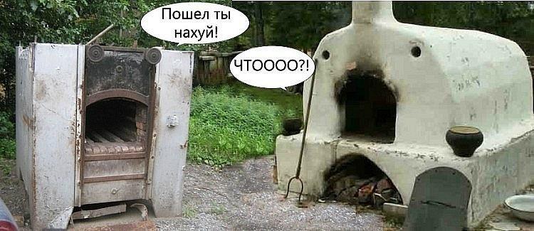 http://cs11373.vkontakte.ru/u5232766/137790053/y_0b5346a2.jpg