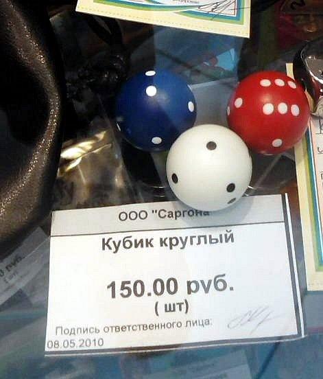 http://img15.nnm.ru/6/9/d/a/1/45b24cbdd1eb009b7c9fb83e465.jpg