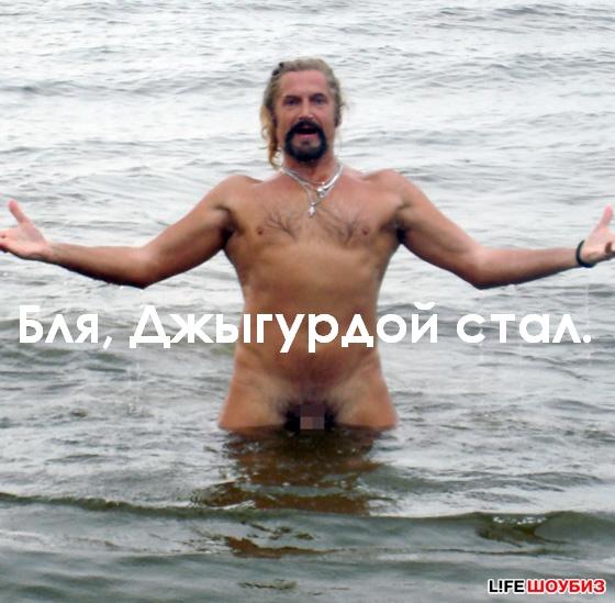 goliy-dmitriy-pevtsov
