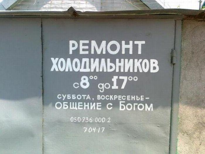 http://i040.radikal.ru/1107/a0/e36f842817f1.jpg