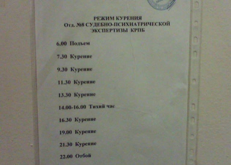 http://s003.radikal.ru/i201/1107/8c/57d6d8593f03.jpg