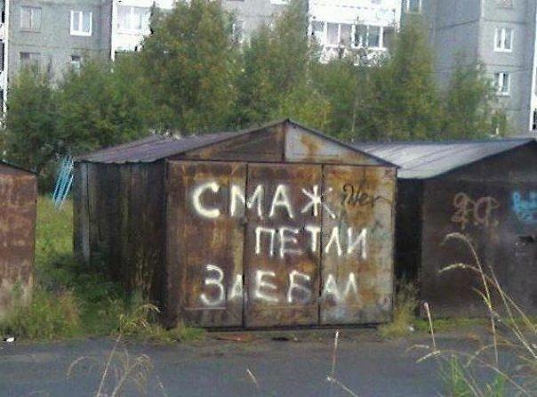 http://s43.radikal.ru/i099/1107/0e/21ec603be74f.jpg