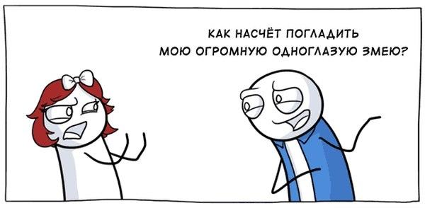 http://monk.com.ua/uploads/images/00/00/03/2011/07/29/3c28c2.jpg