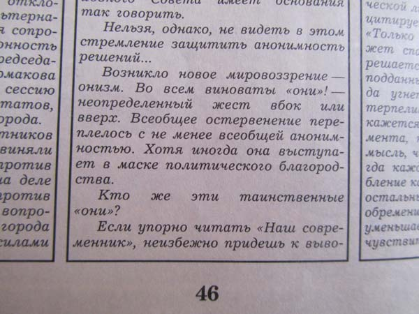 http://s002.radikal.ru/i198/1108/c1/90efc9908d5e.jpg