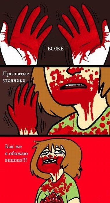 http://dl.ziza.ru/other/082011/09/pics/078.jpg