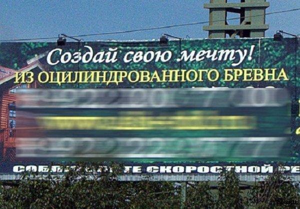 http://www.libo.ru/uploads/posts/2011-08/1313056741_0_6bcf8_c9cec982_orig.jpeg