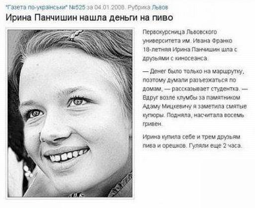 http://s60.radikal.ru/i167/1108/22/6d36aa15d9f4.jpg